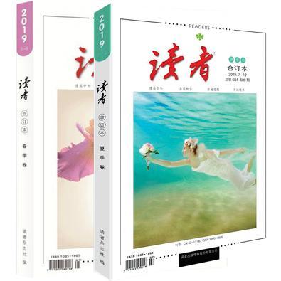Duzhe Seasonal (Chinese) magazine cover
