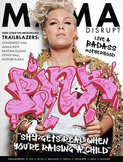 Mama Disrupt magazine cover